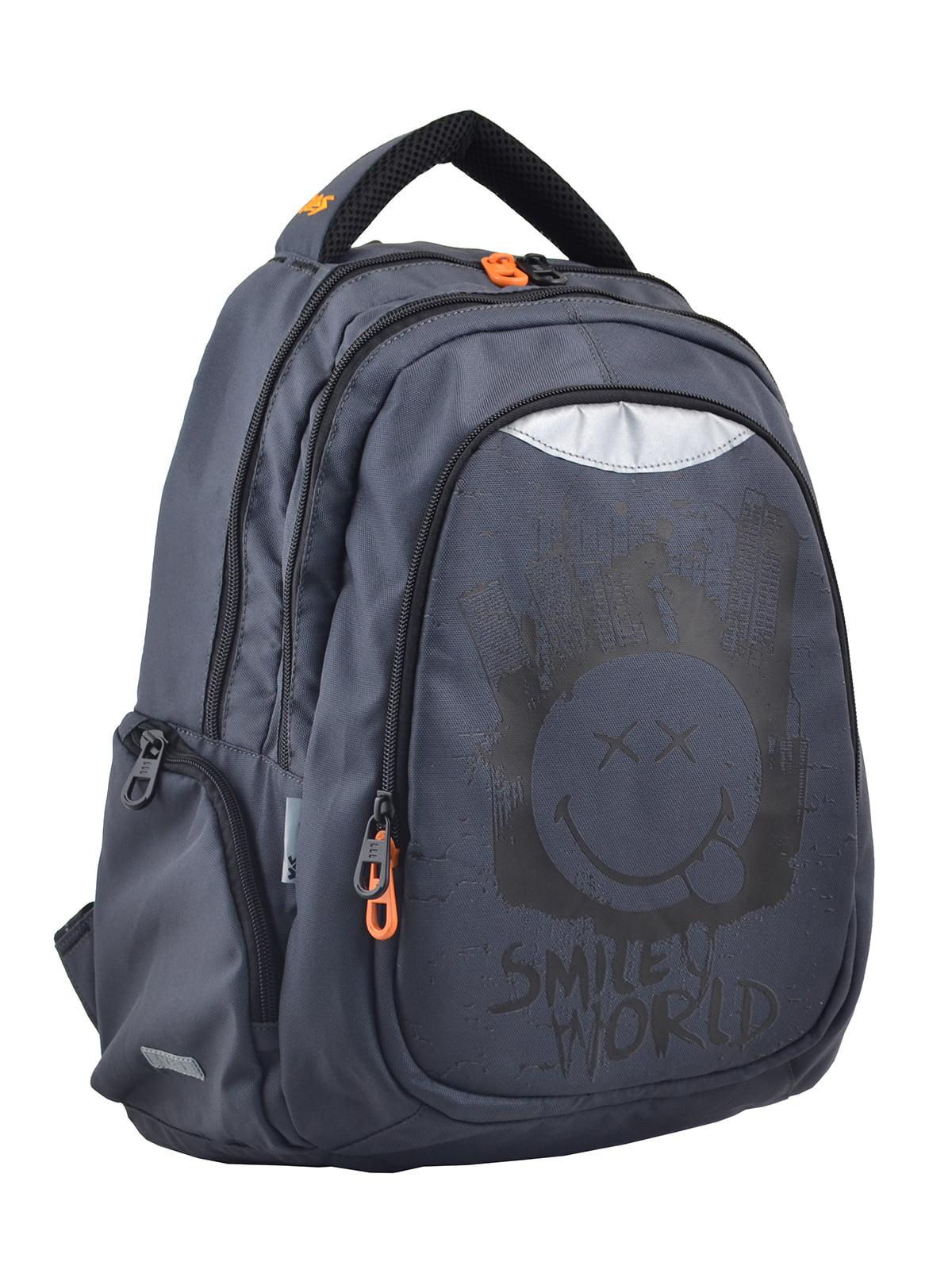 Рюкзак сірий | 4235704