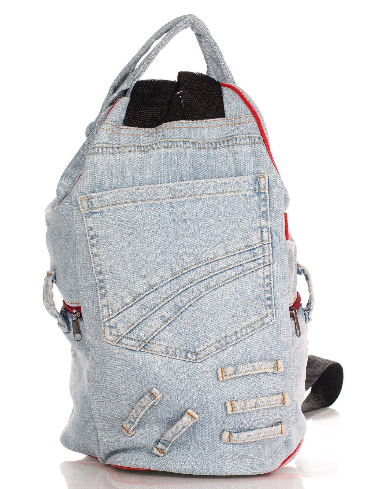 Рюкзак кольору світлого джинсу | 4241847