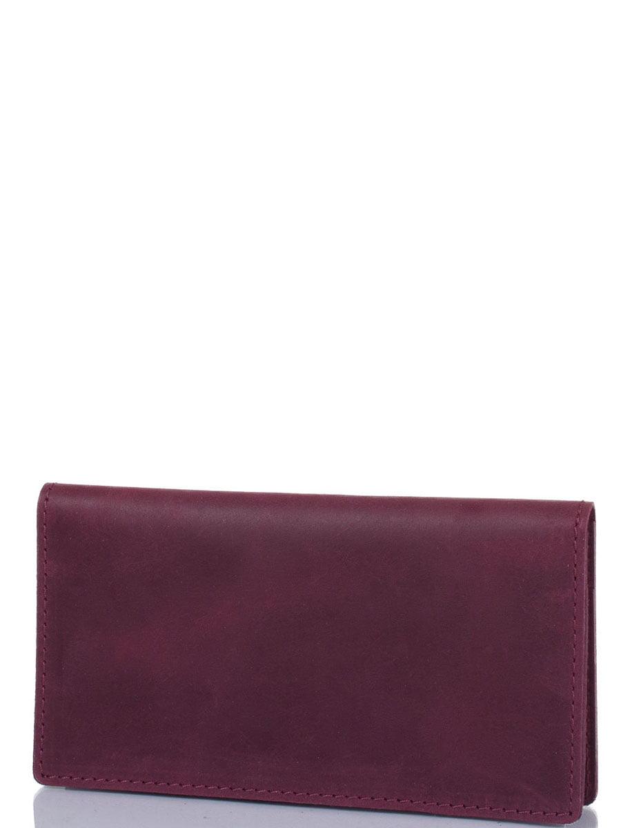 Гаманець фіолетовий   4247628