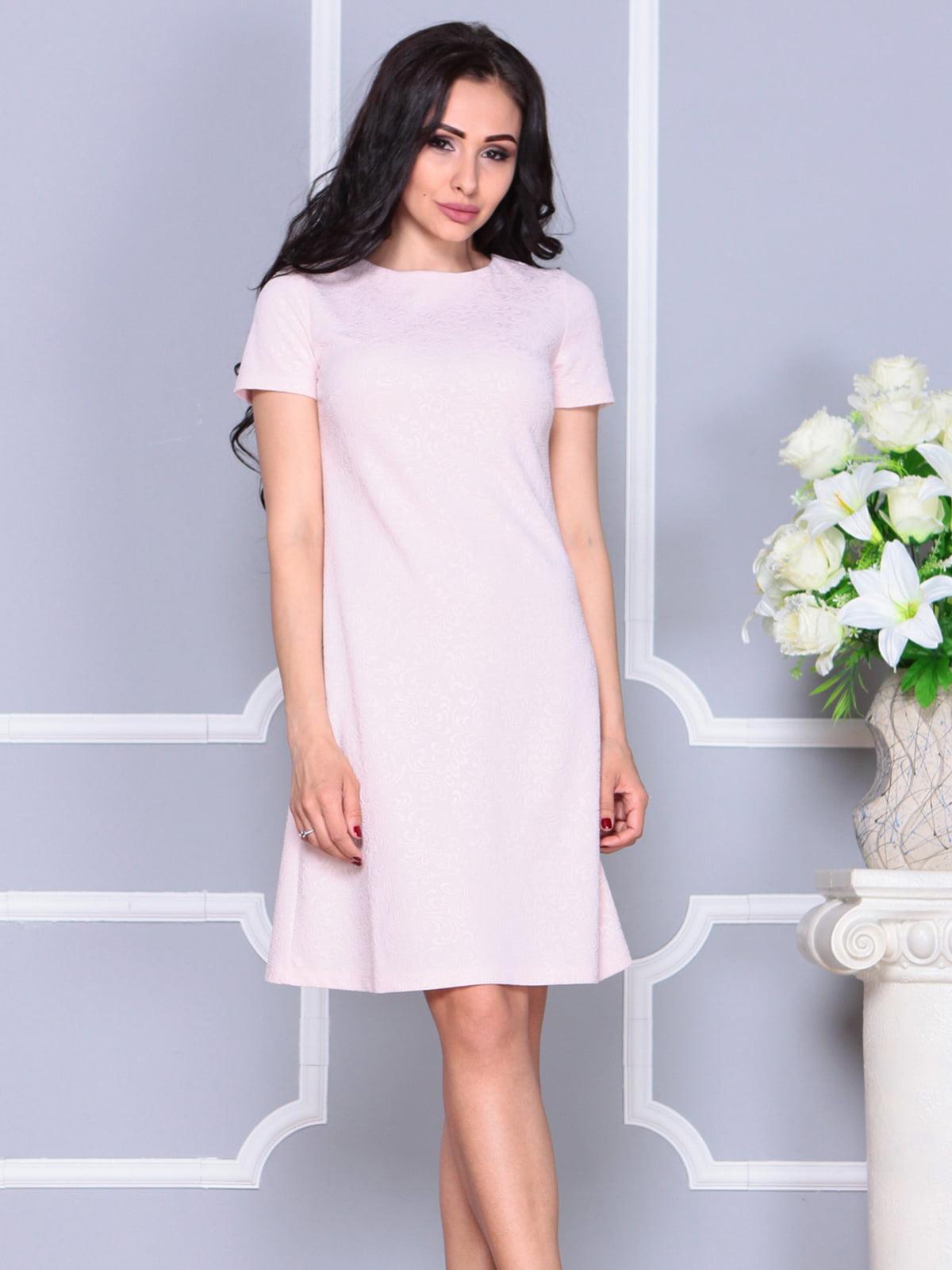 Платье бежевое   4261231
