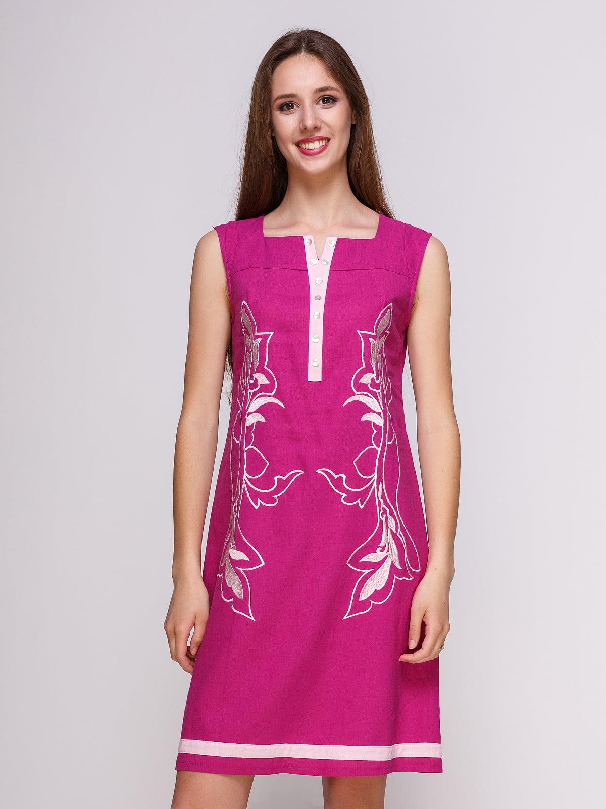 Платье лиловое | 4262430
