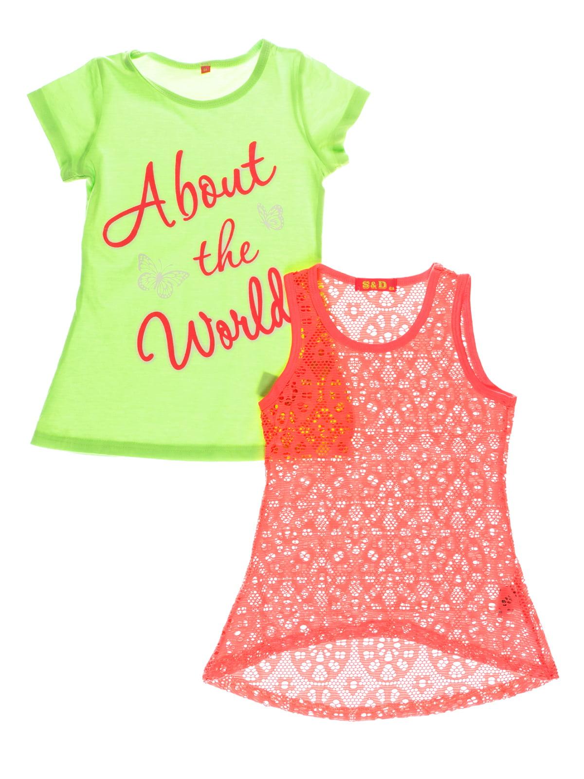 Комплект: майка и футболка   4257382