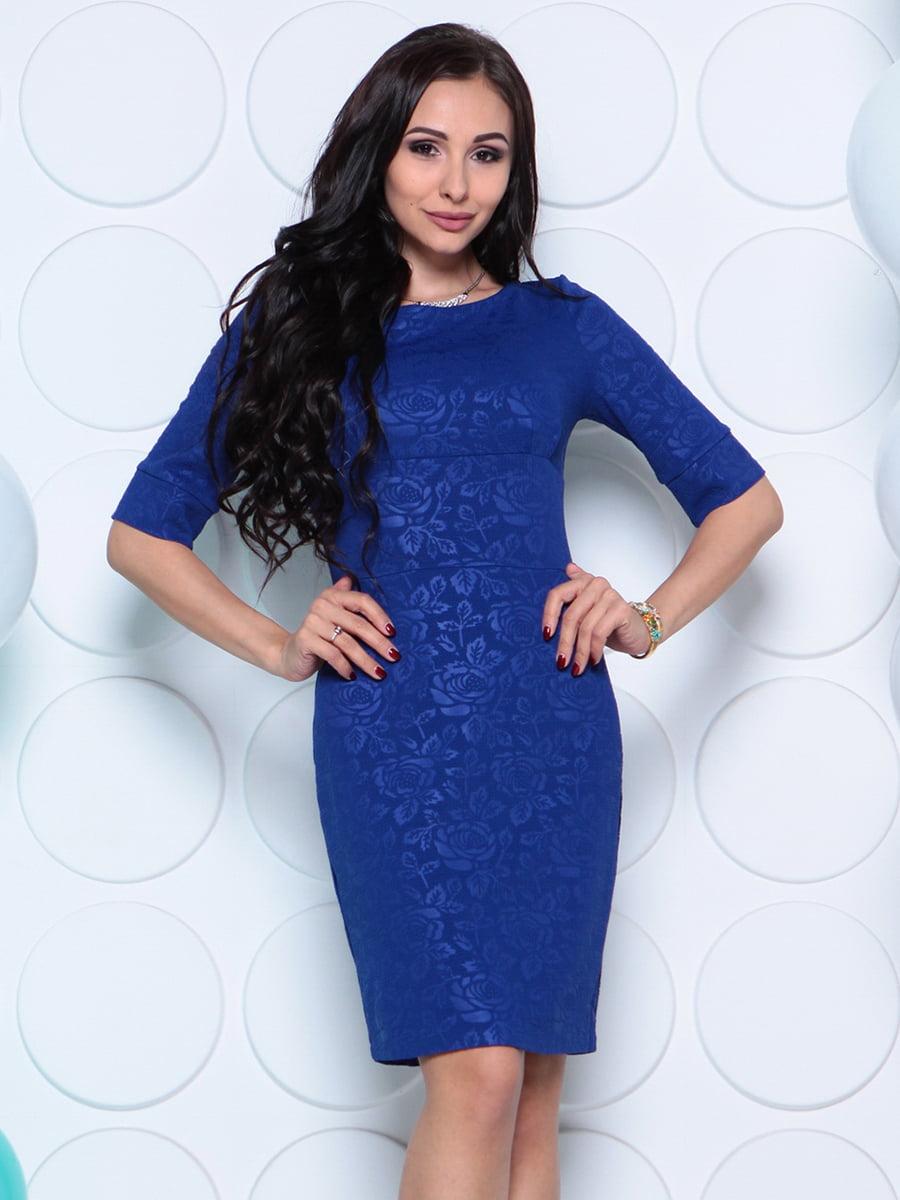 Платье цвета электрик   4279728