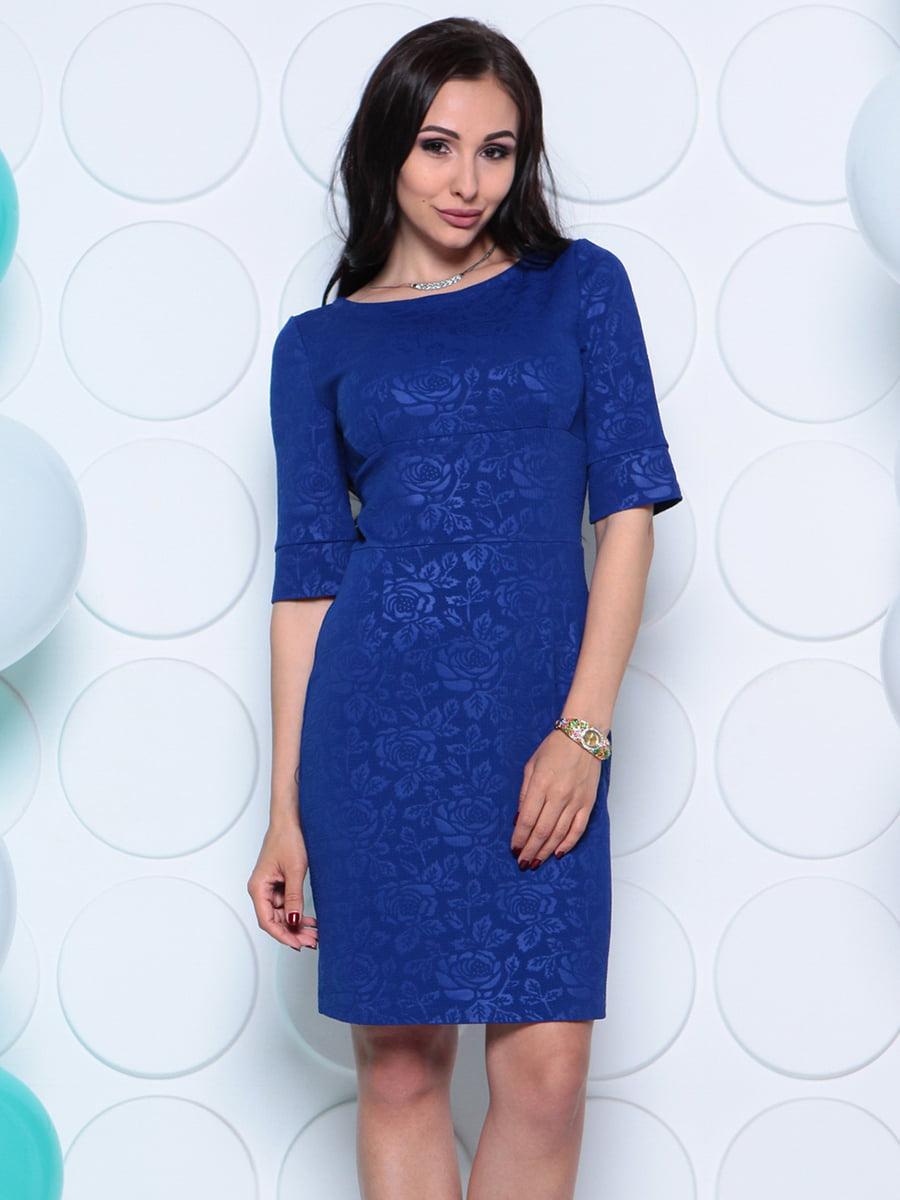 Платье цвета электрик   4279728   фото 5
