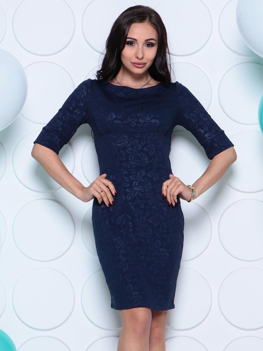 Платье темно-синее | 4279731