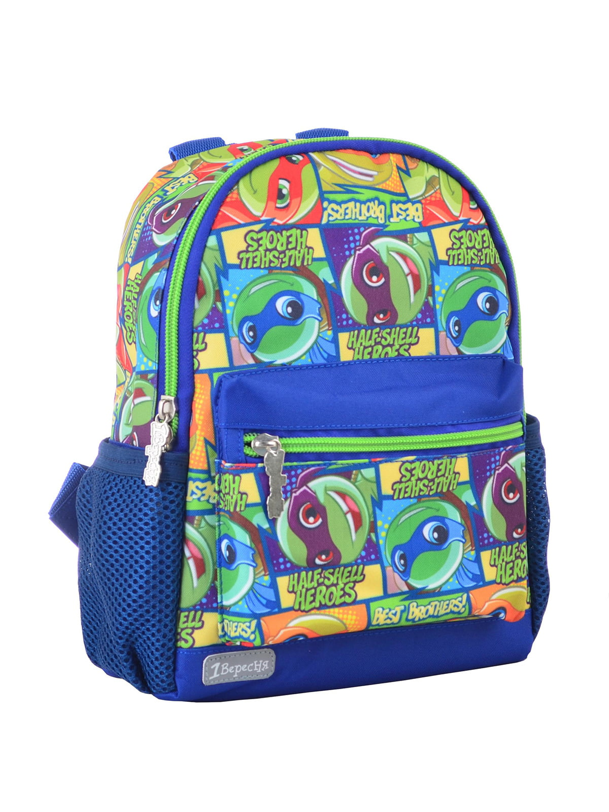 Рюкзак дитячий синій з принтом | 4284722