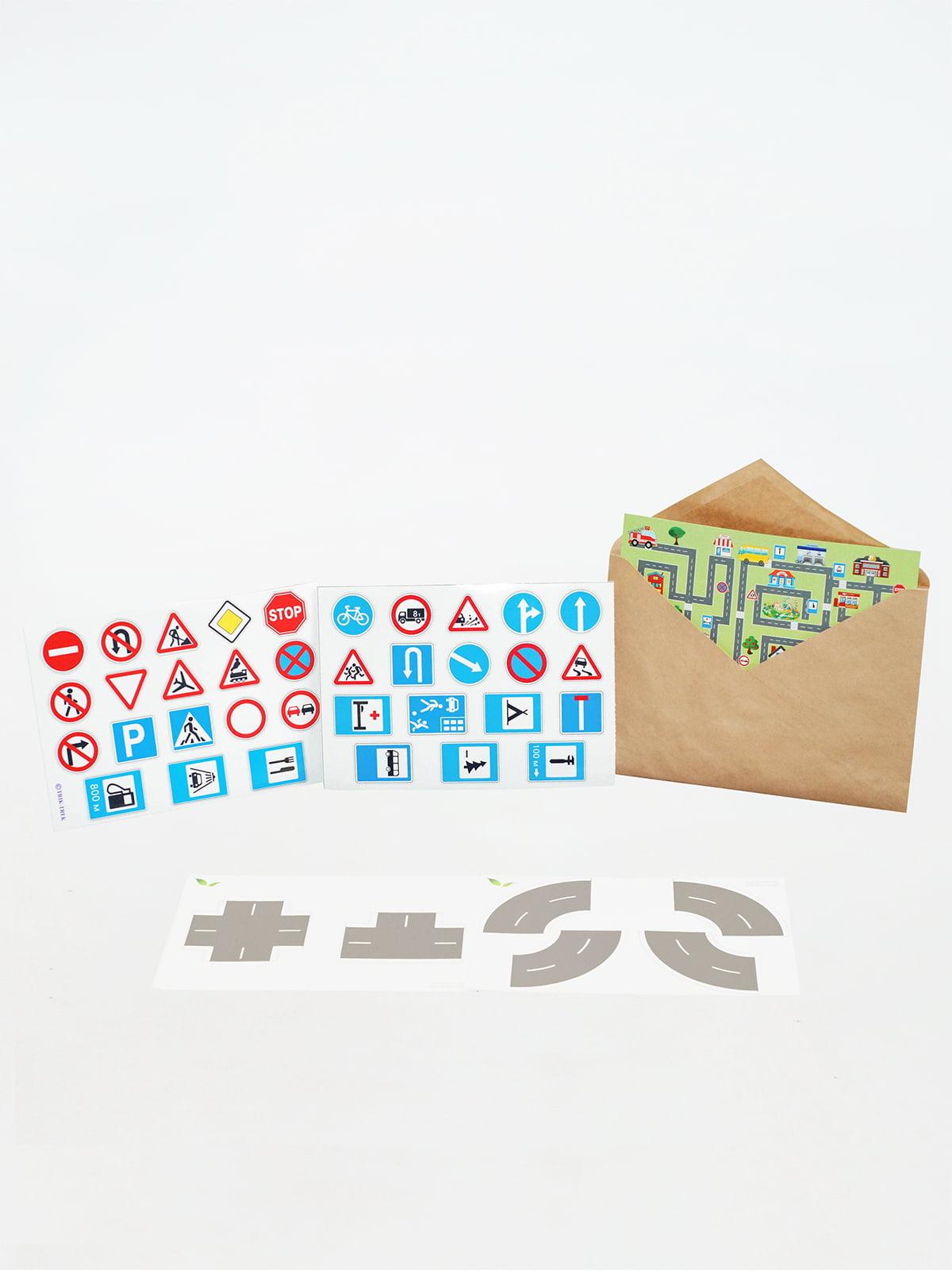 Комплект наклейок «Мінімальний» (стандарт) | 4128677 | фото 2