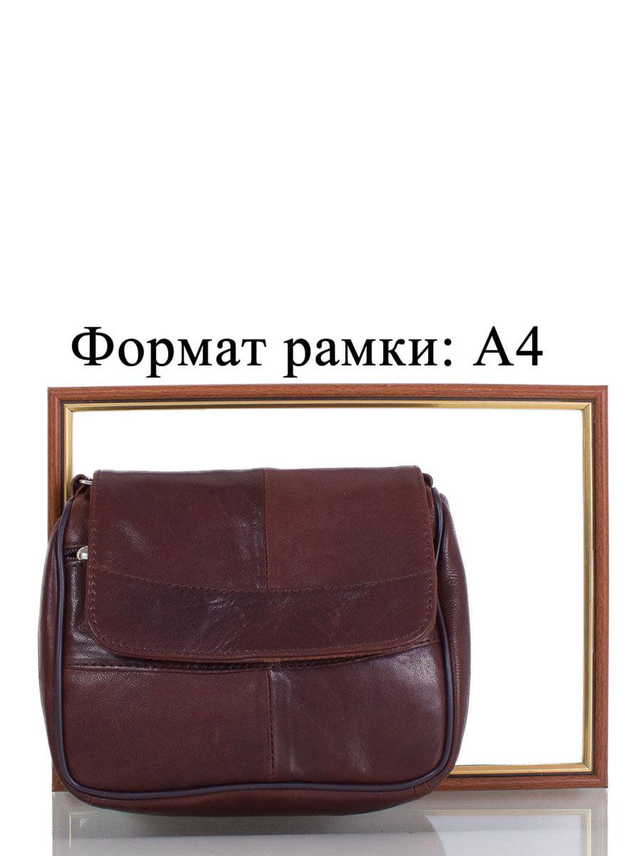Сумка коричнево-бордовая | 4301478 | фото 8