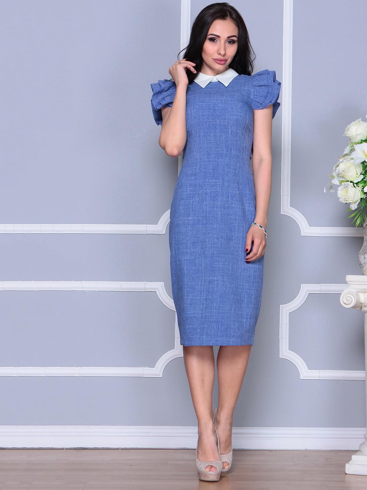 Платье синее   4297693   фото 3