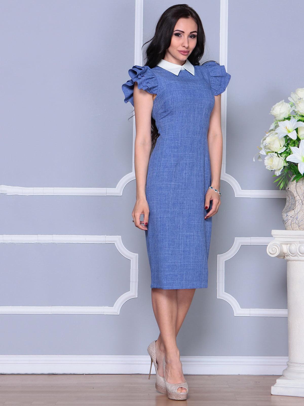 Платье синее   4297693