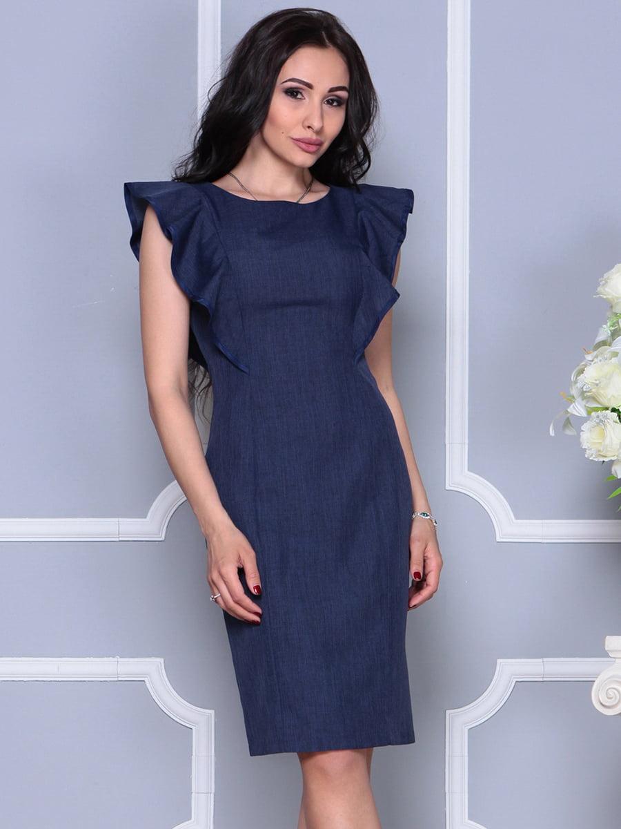 Платье темно-синее | 4297703