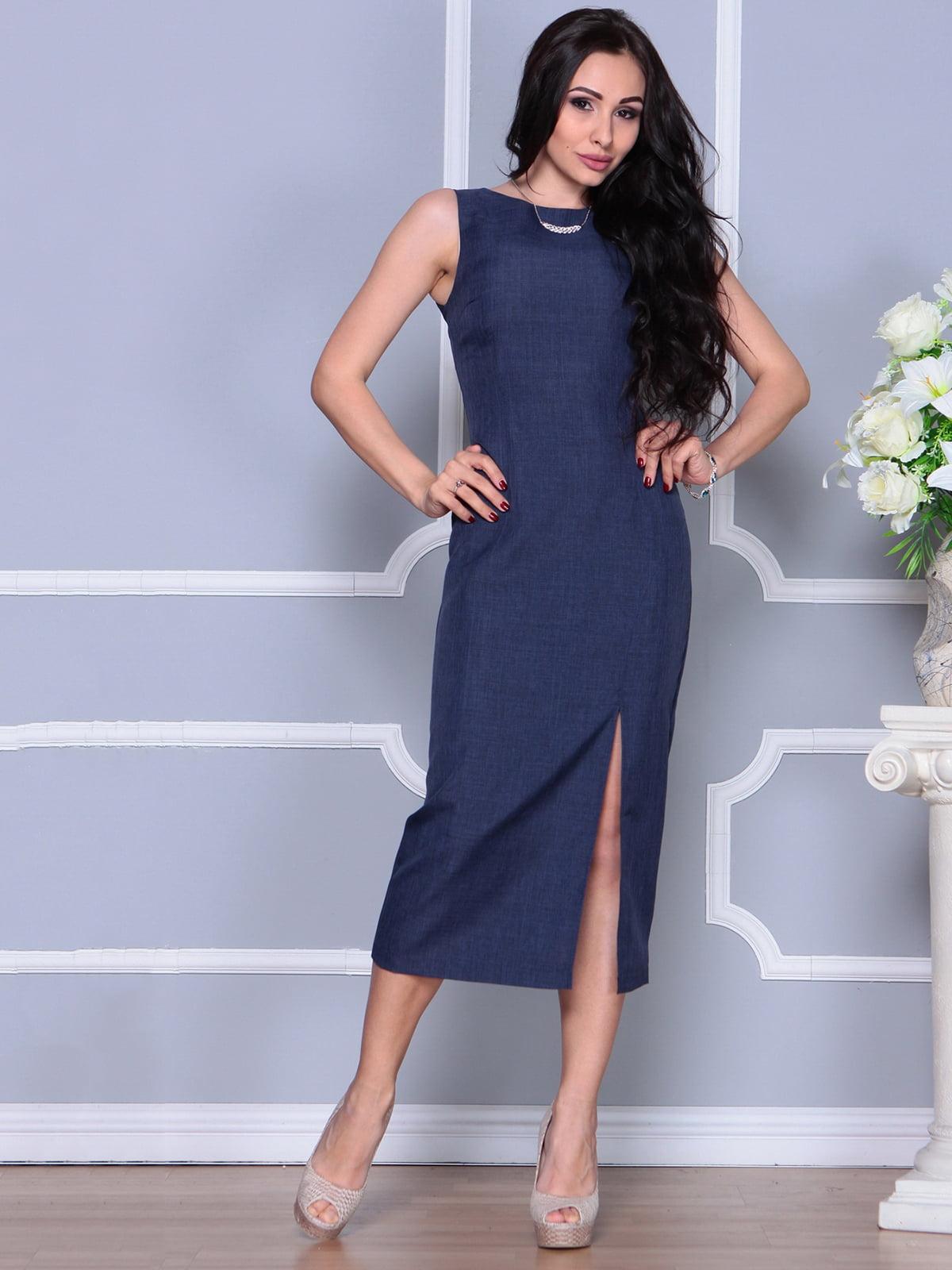 Платье темно-синее | 4297731