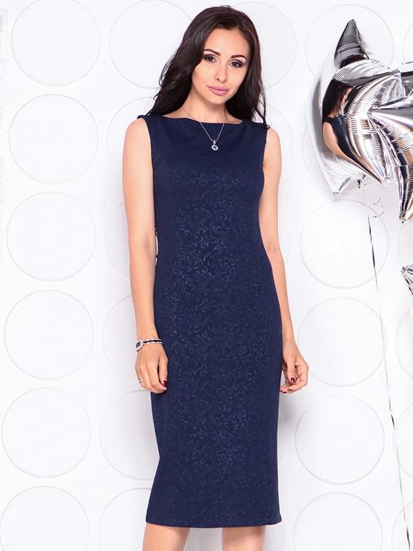 Платье темно-синее | 4311725