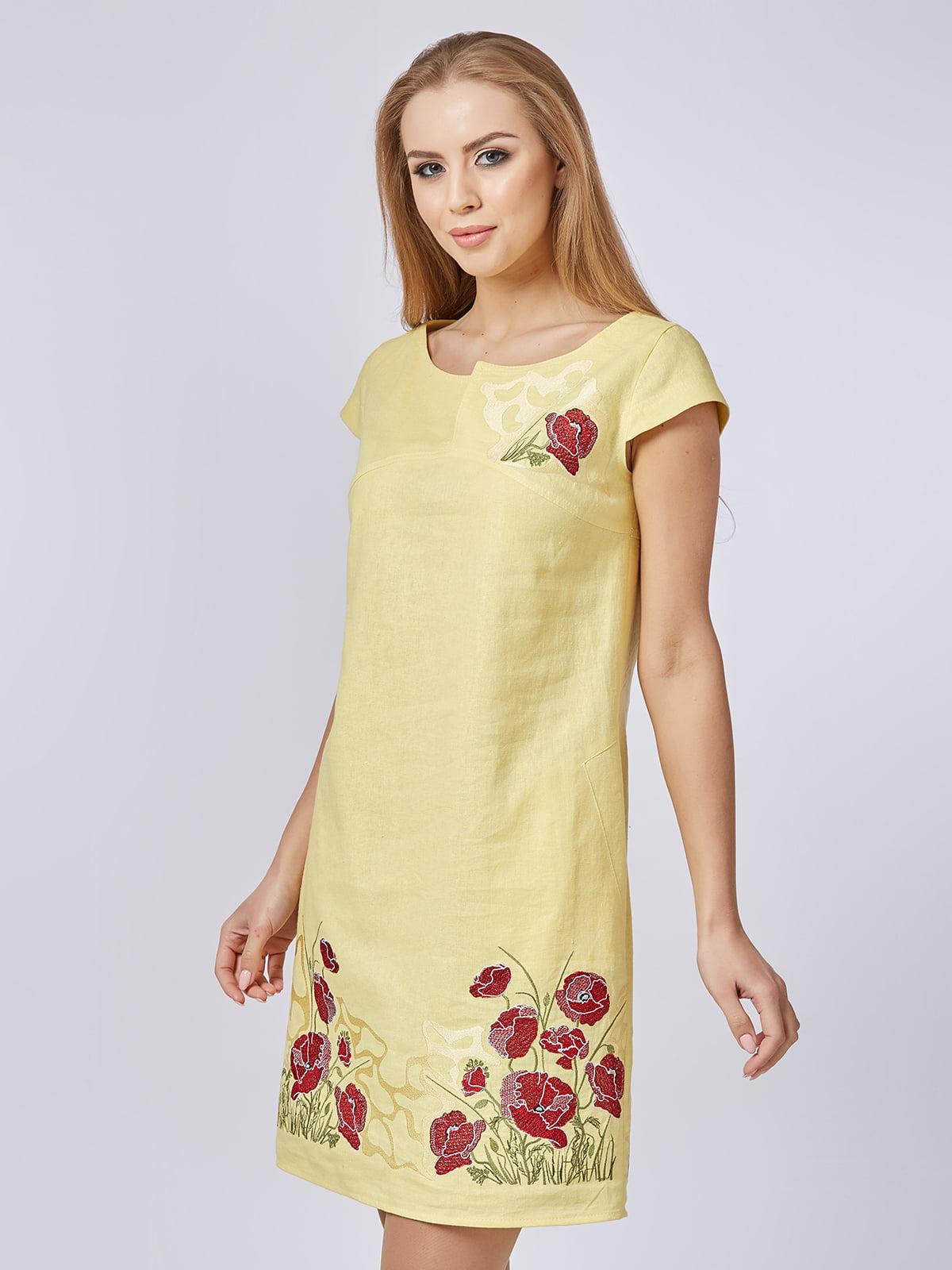 Сукня жовта | 4327652
