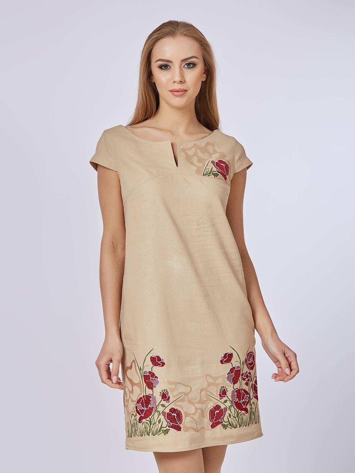 Сукня бежева | 4327653