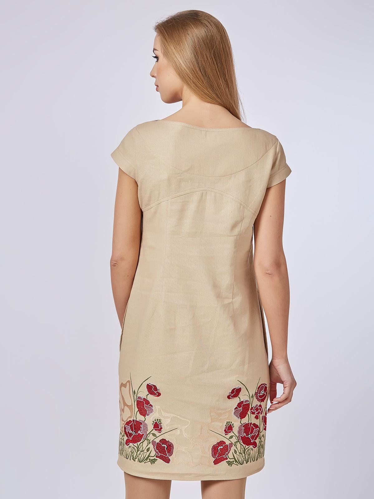 Сукня бежева | 4327653 | фото 2