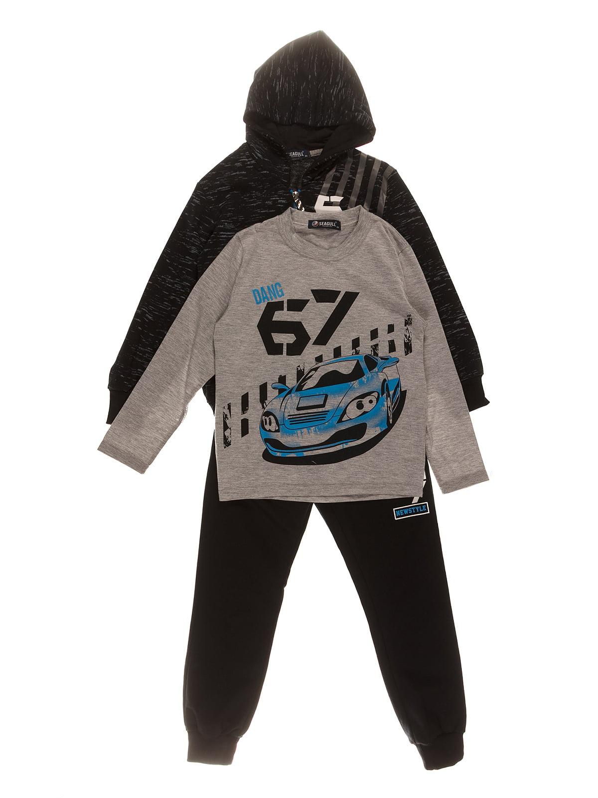 Комплект: джемпер, кофта і штани   4328610