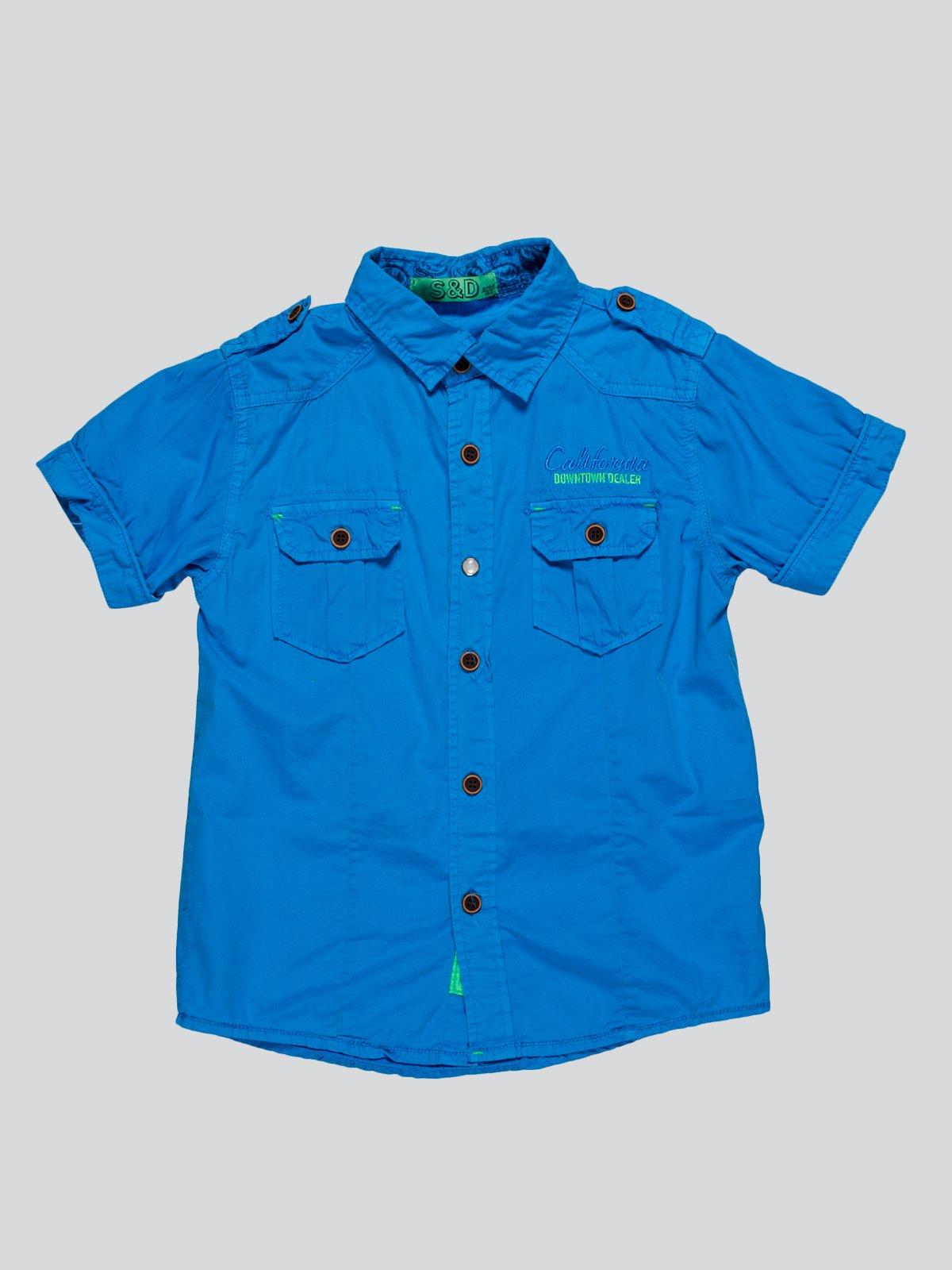 Рубашка синяя | 4349913