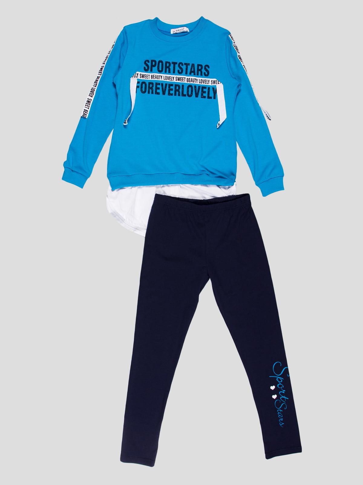 Комплект: джемпер і штани | 4349894