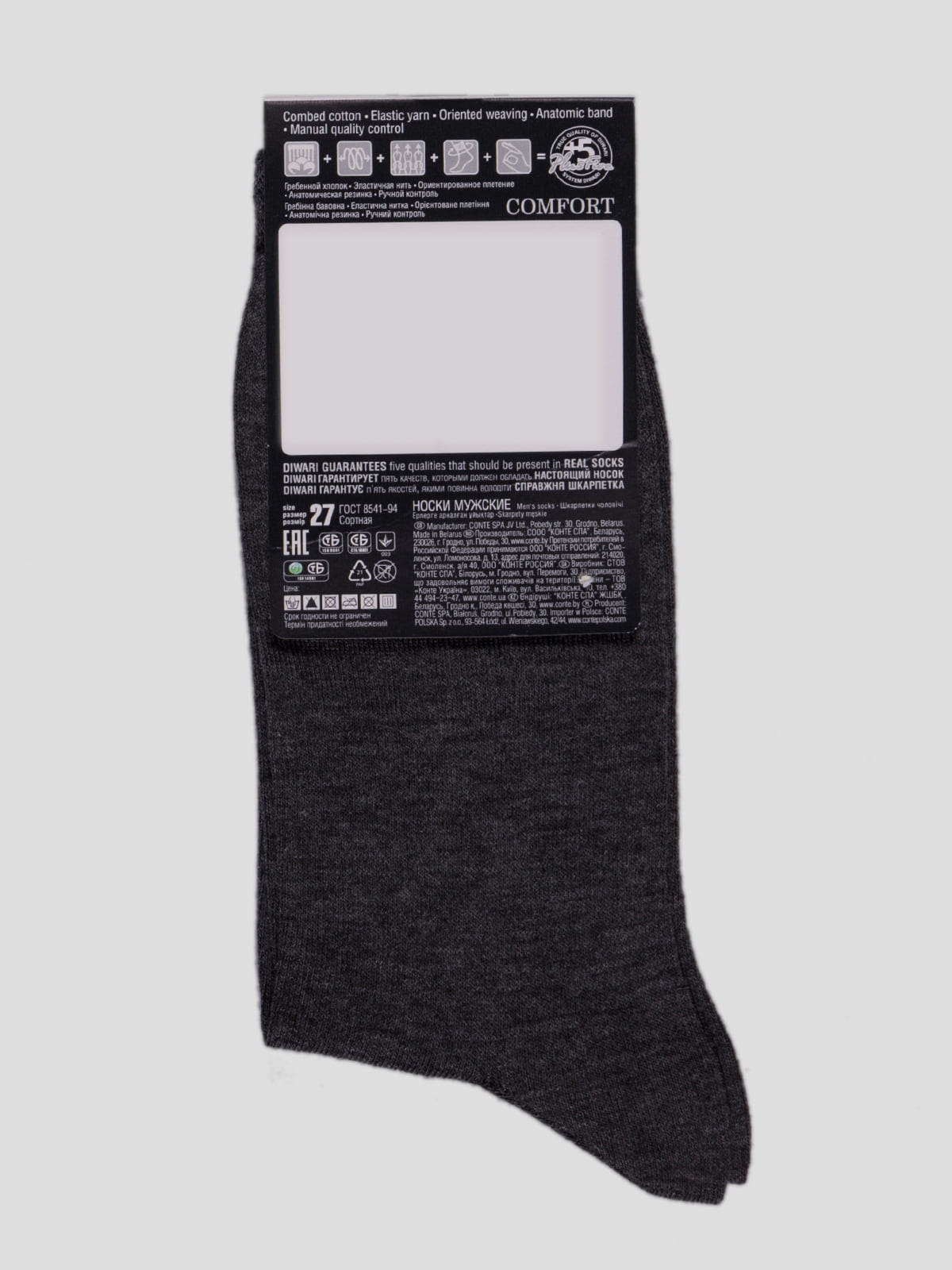 Носки темно-серые | 4366578 | фото 2