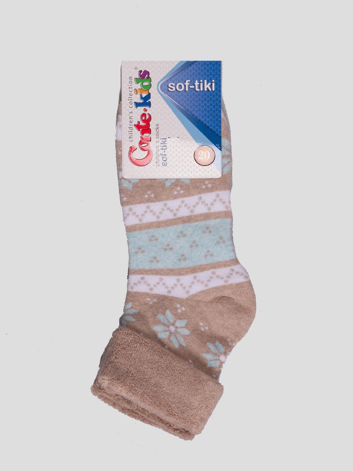 Носки бежевые махровые | 3750321
