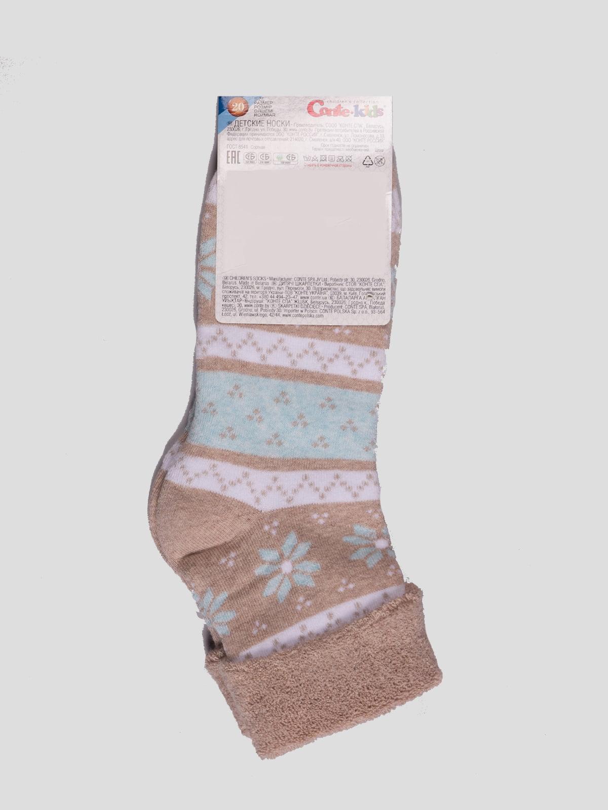 Шкарпетки бежеві махрові   3750321   фото 2