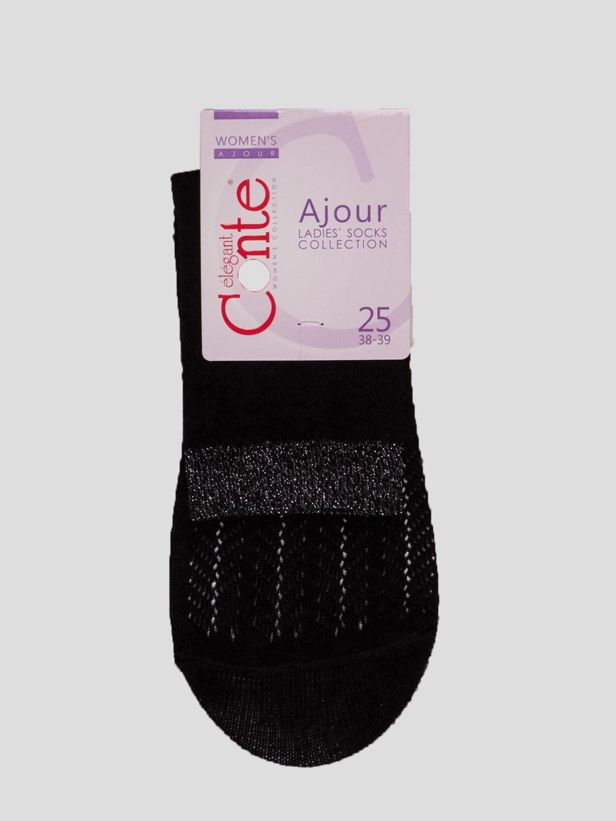 Шкарпетки чорні | 4366481
