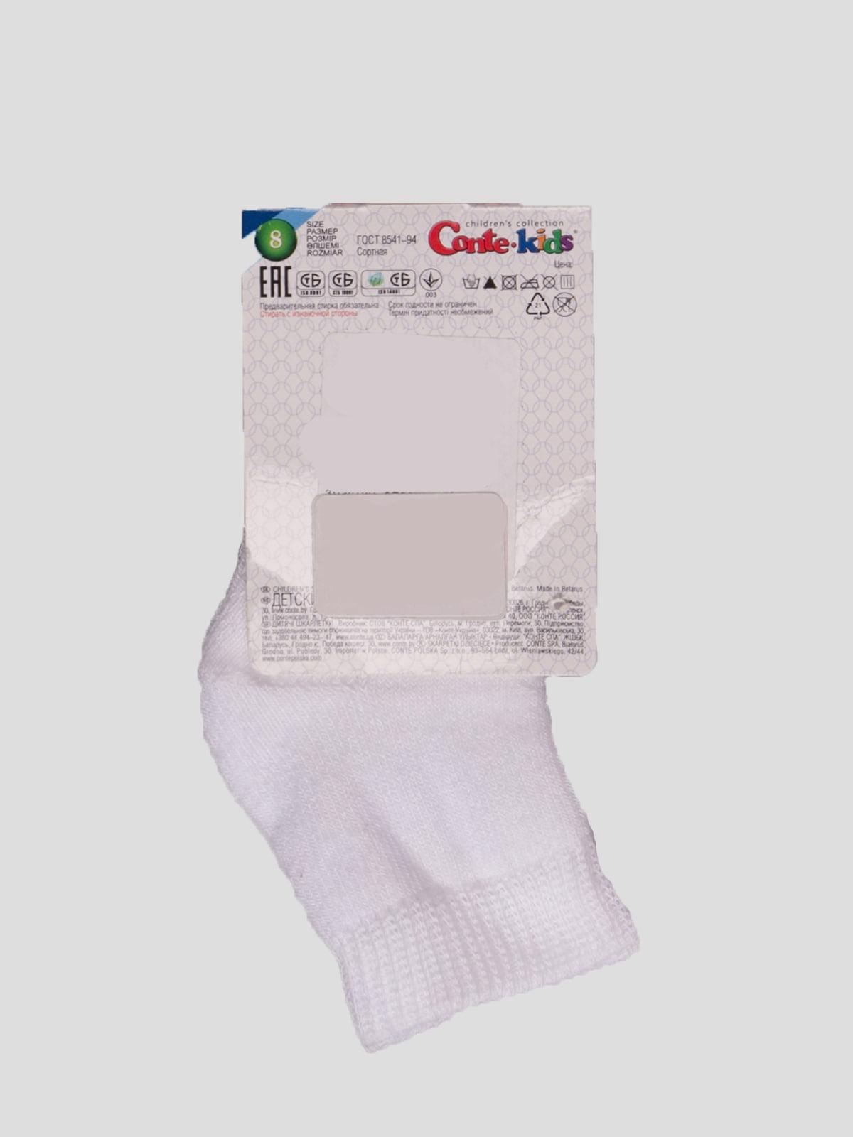 Носки белые махровые   3750343   фото 2