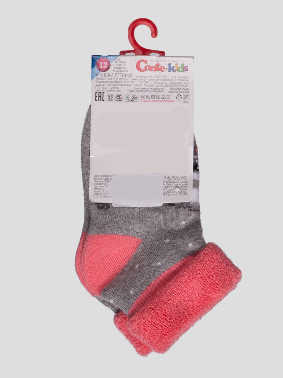 Носки серые махровые | 3750299 | фото 2