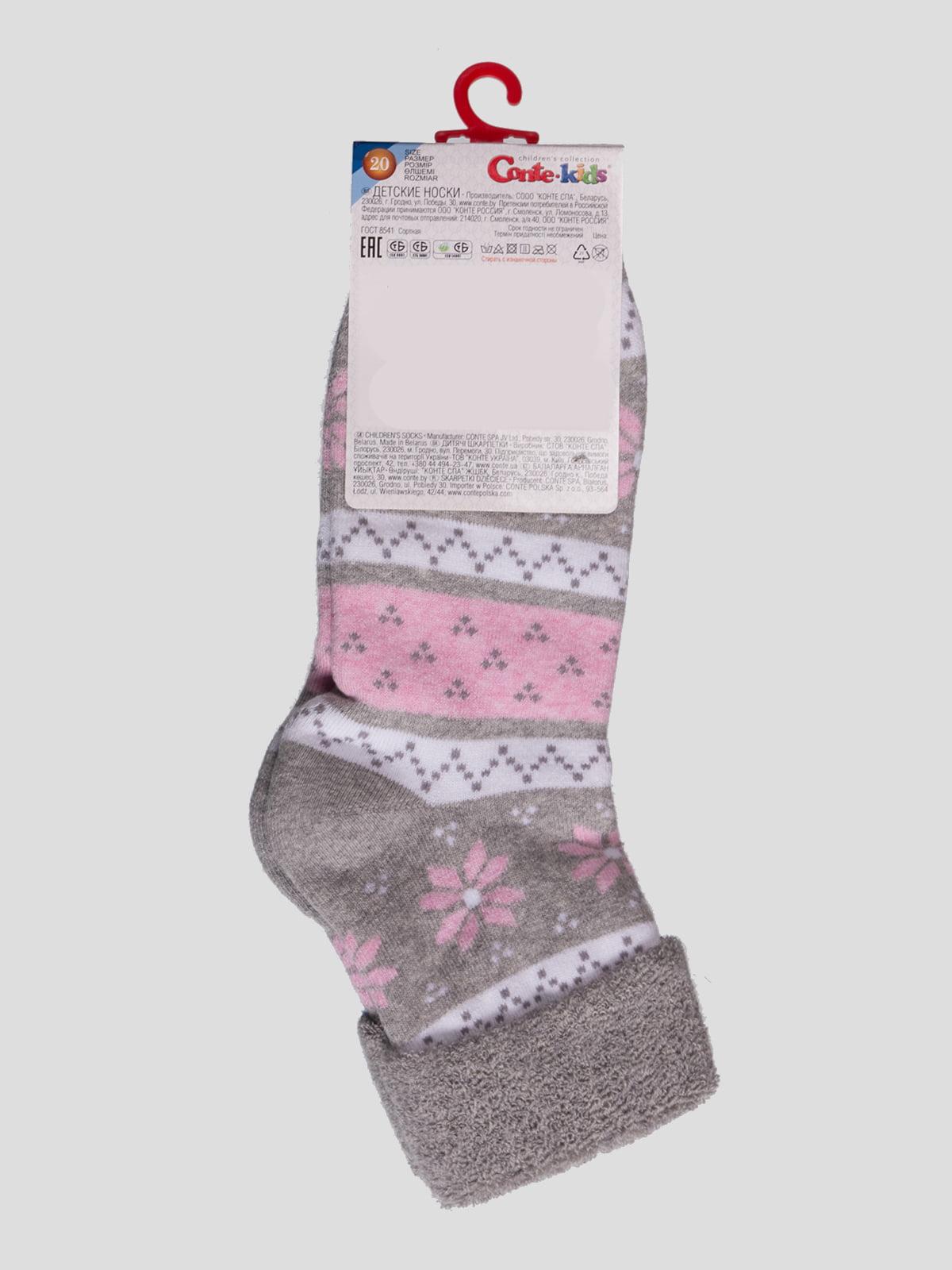 Носки серые махровые | 3750323 | фото 2