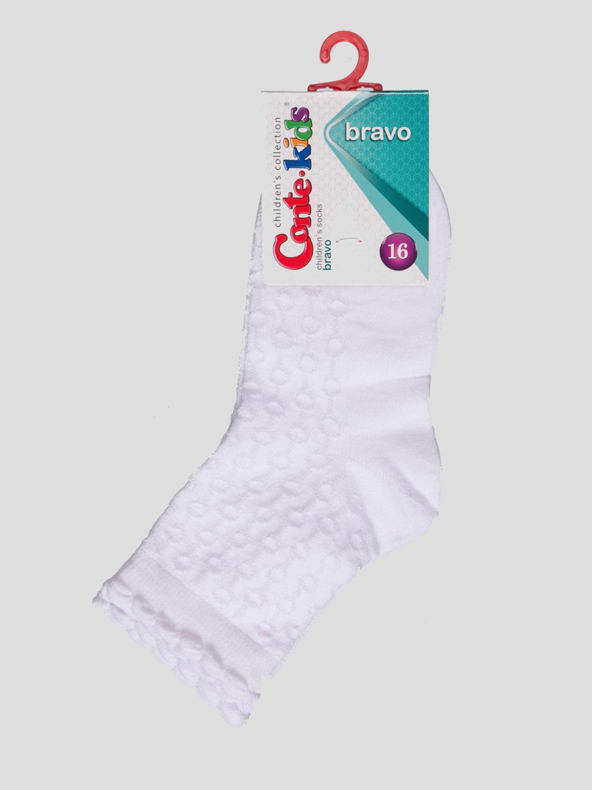 Носки белые | 4366761