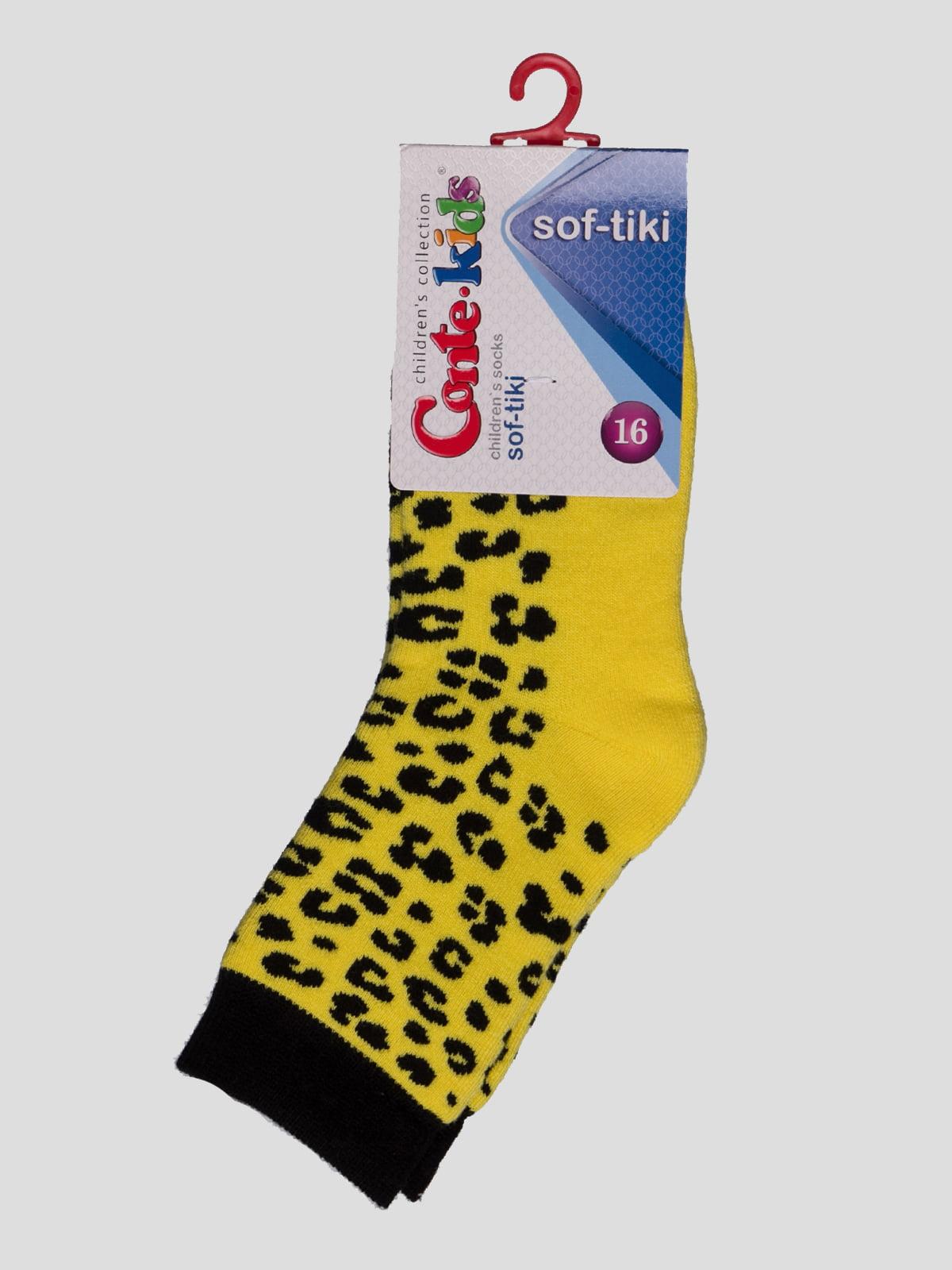 Шкарпетки жовті махрові | 3750332
