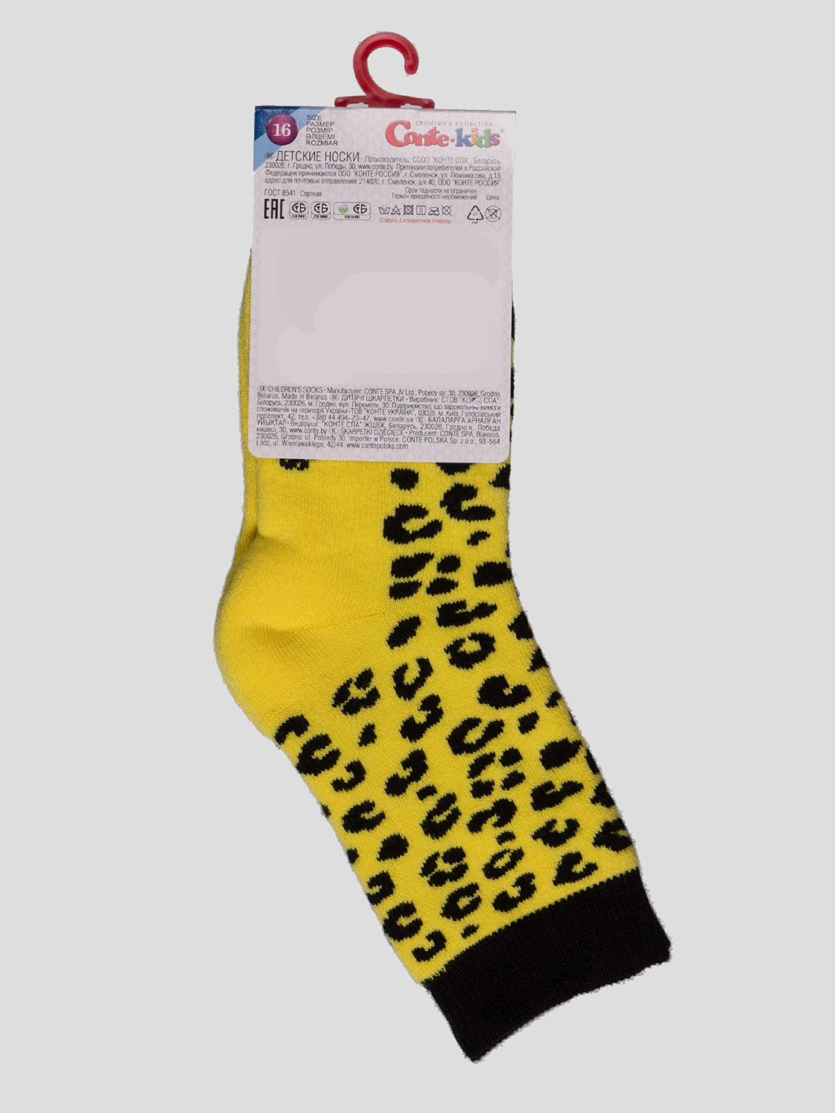 Шкарпетки жовті махрові | 3750332 | фото 2