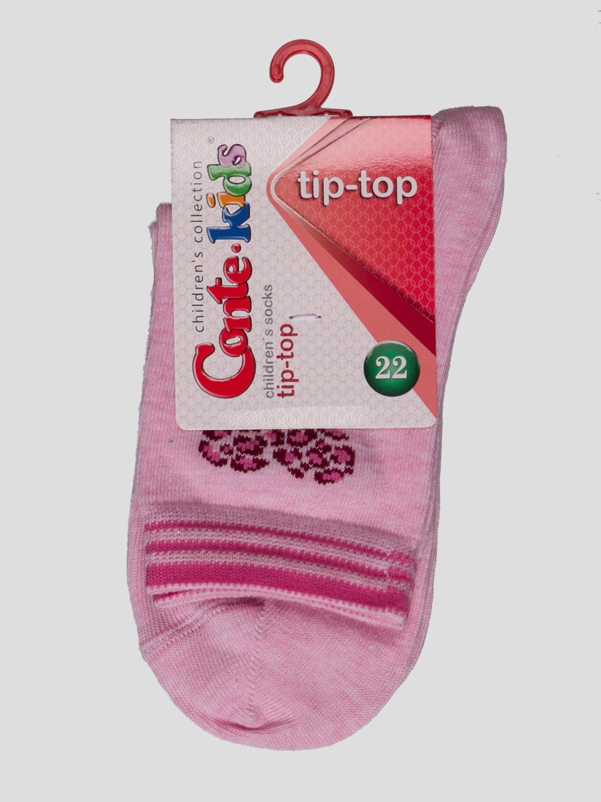 Носки розовые | 3750258