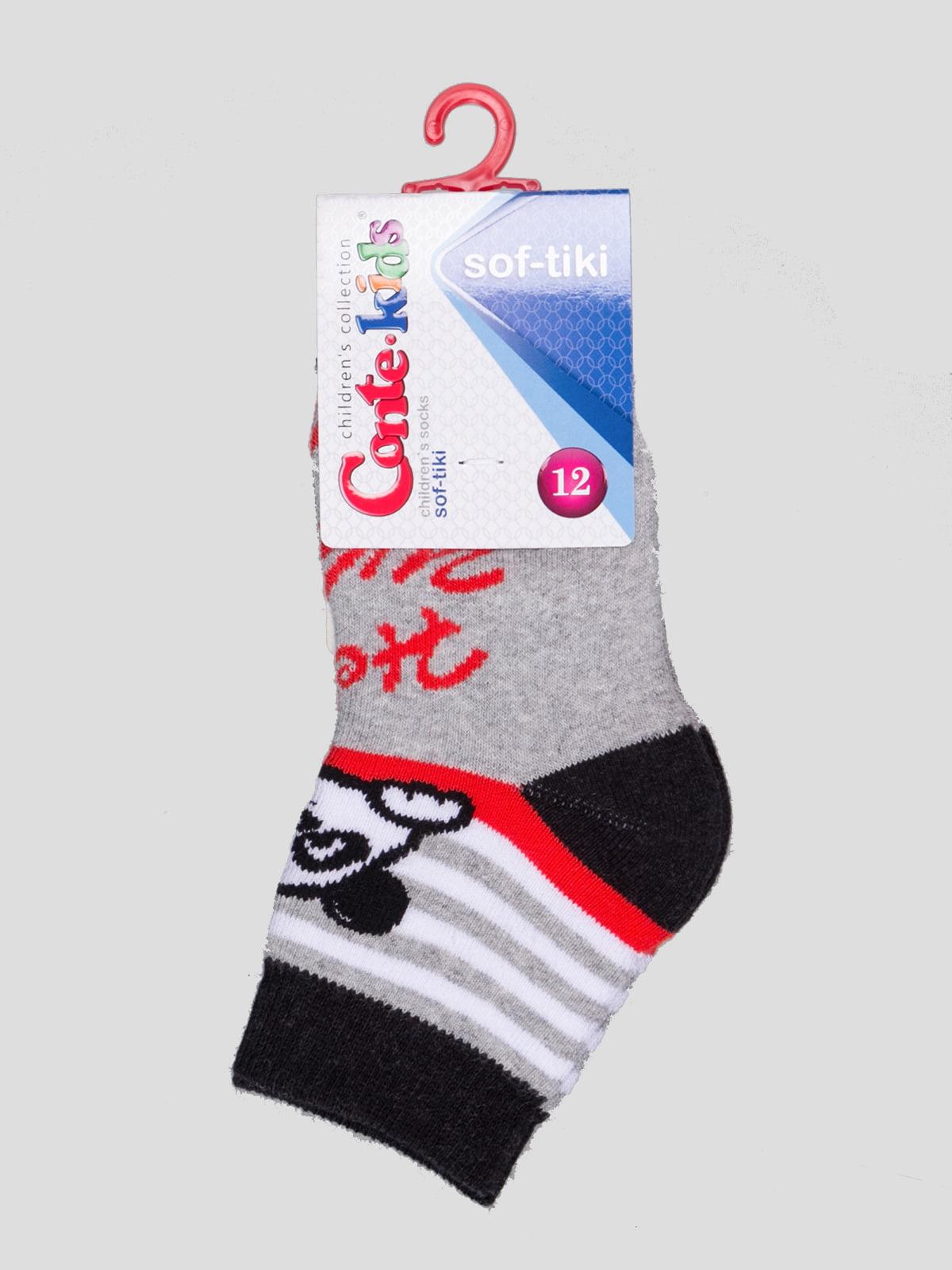 Шкарпетки сірі махрові | 3750326