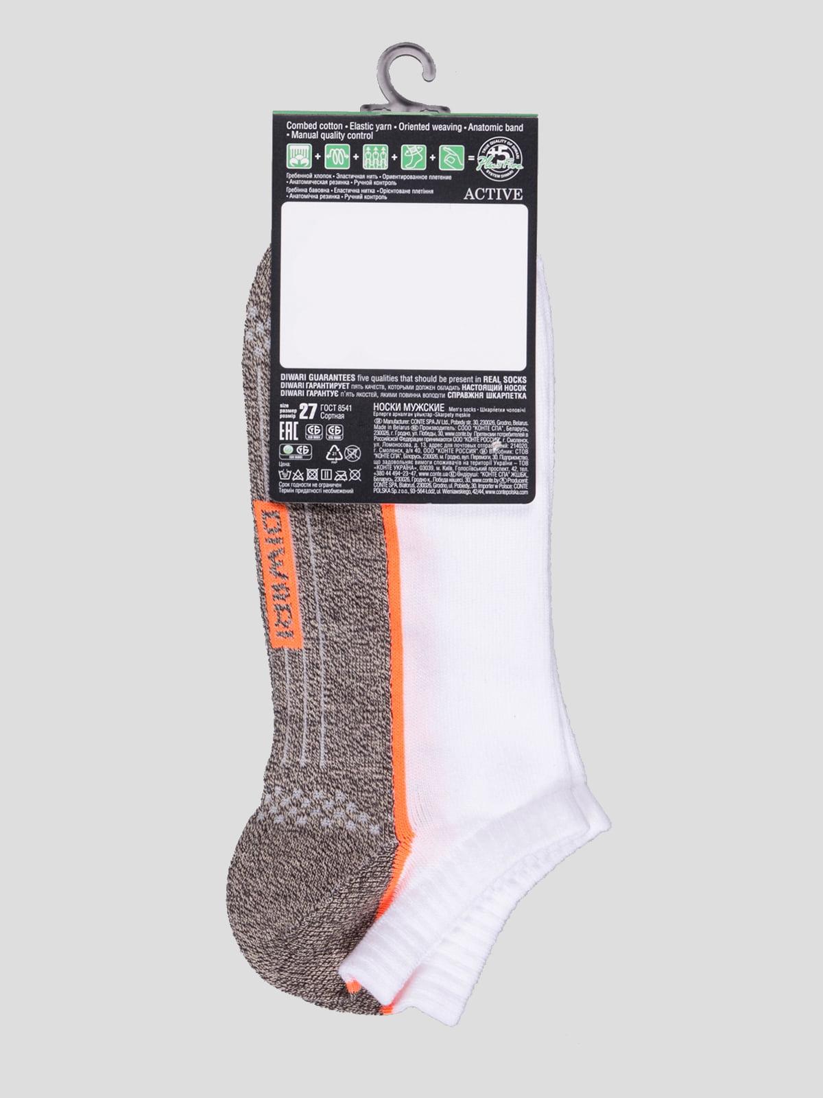 Носки двухцветные | 4366576 | фото 2
