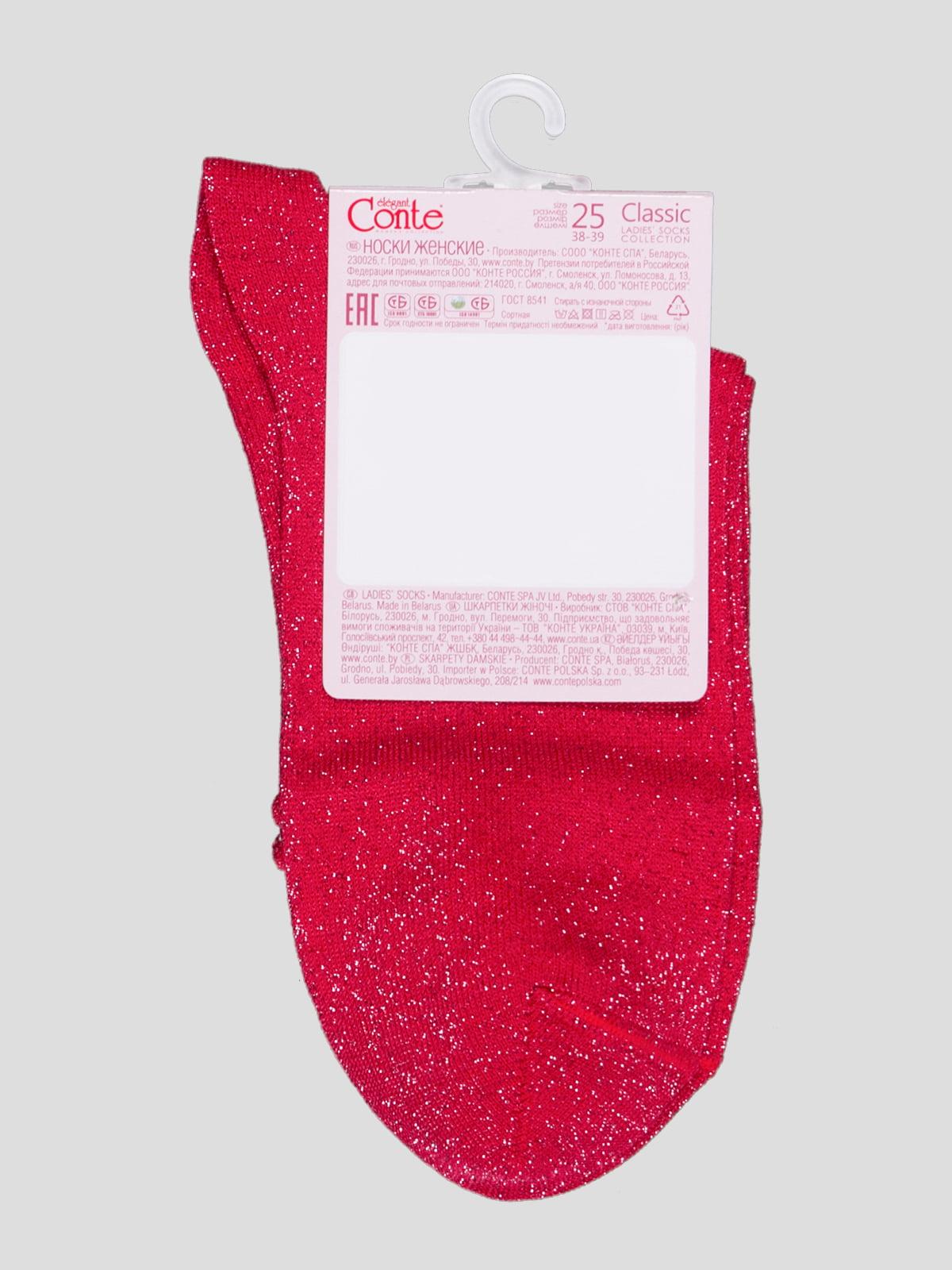Носки красные   4366538   фото 2