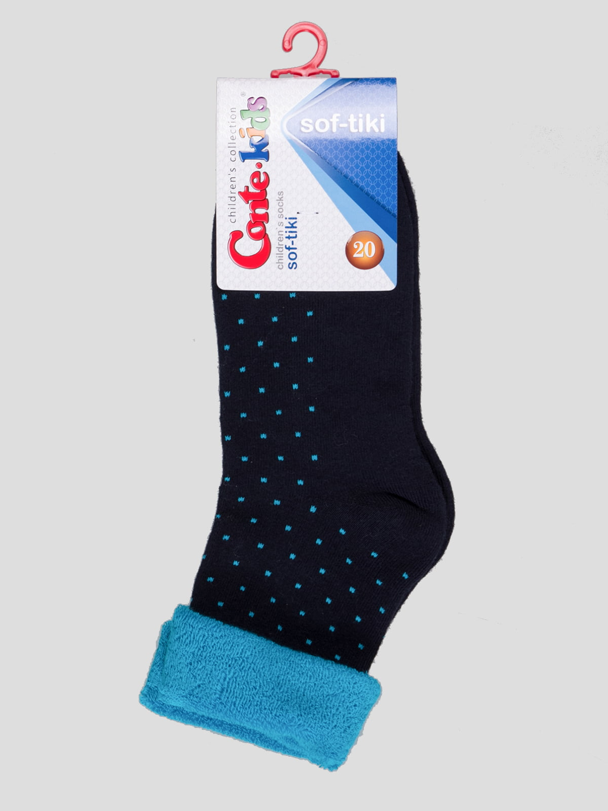 Шкарпетки синьо-бірюзові махрові | 3750318