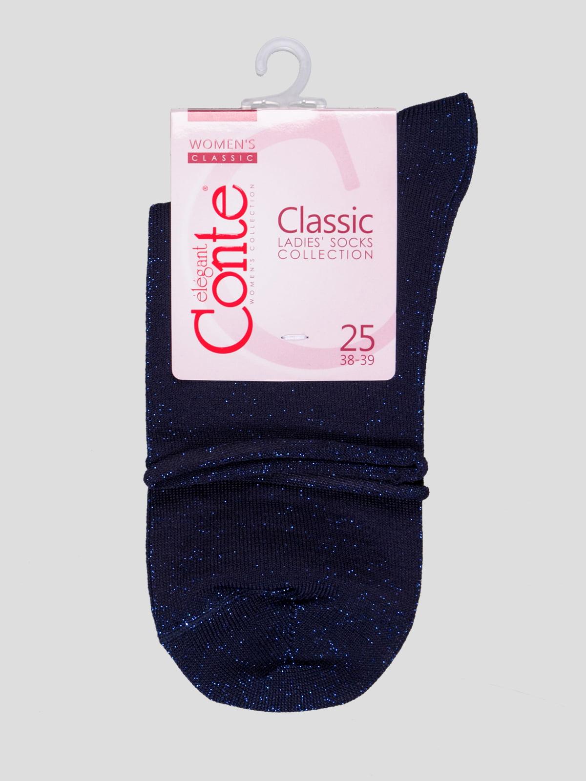 Шкарпетки темно-сині | 4366537