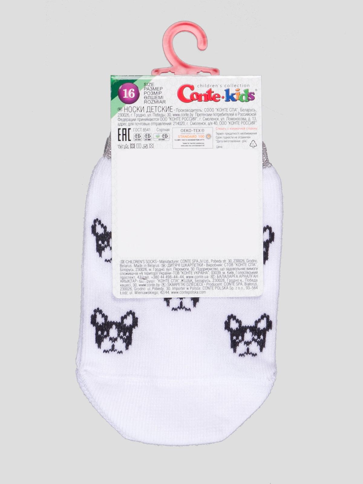 Носки белые с рисунком | 4366782 | фото 2