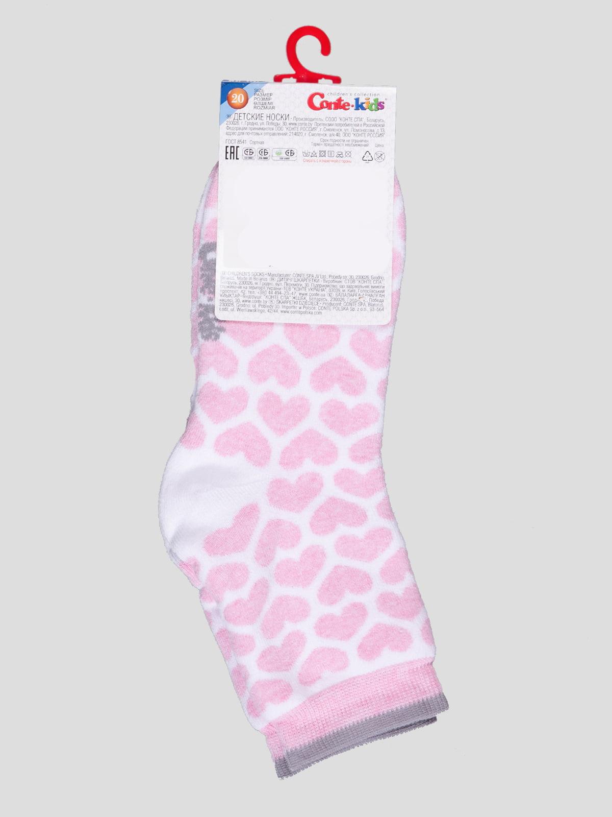 Носки розовые махровые | 3750338 | фото 2