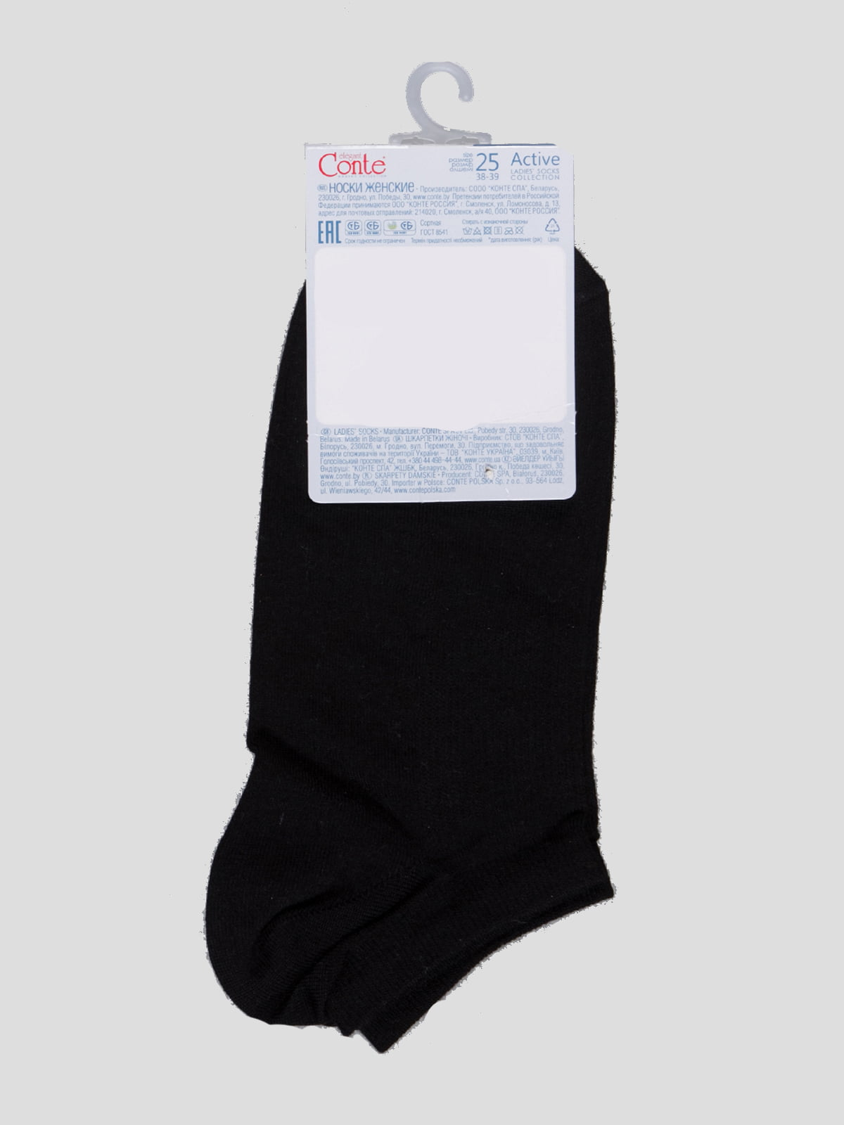 Шкарпетки чорні   4366546   фото 2