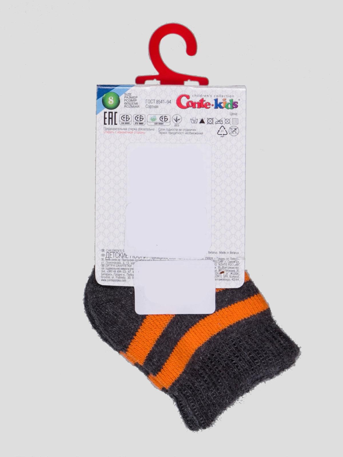 Носки серо-оранжевые махровые | 3750349 | фото 2