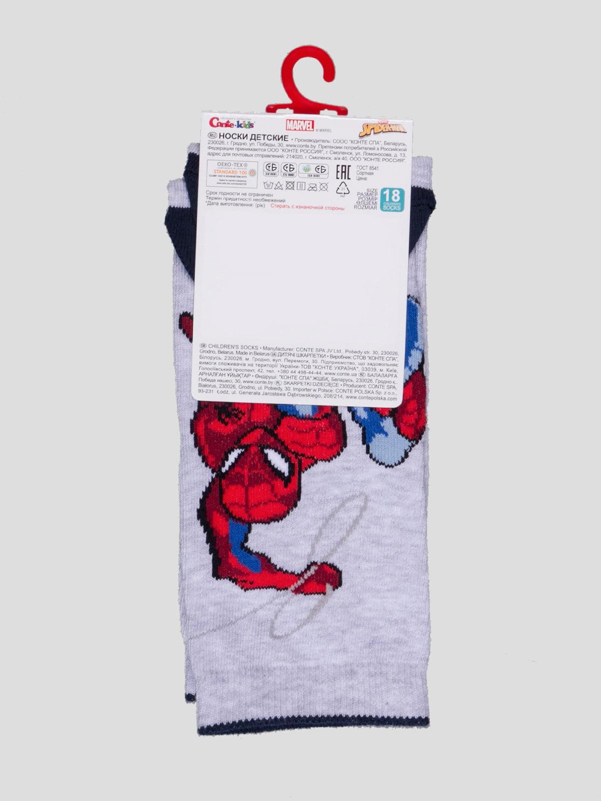 Шкарпетки сірі з малюнком   4366837   фото 2