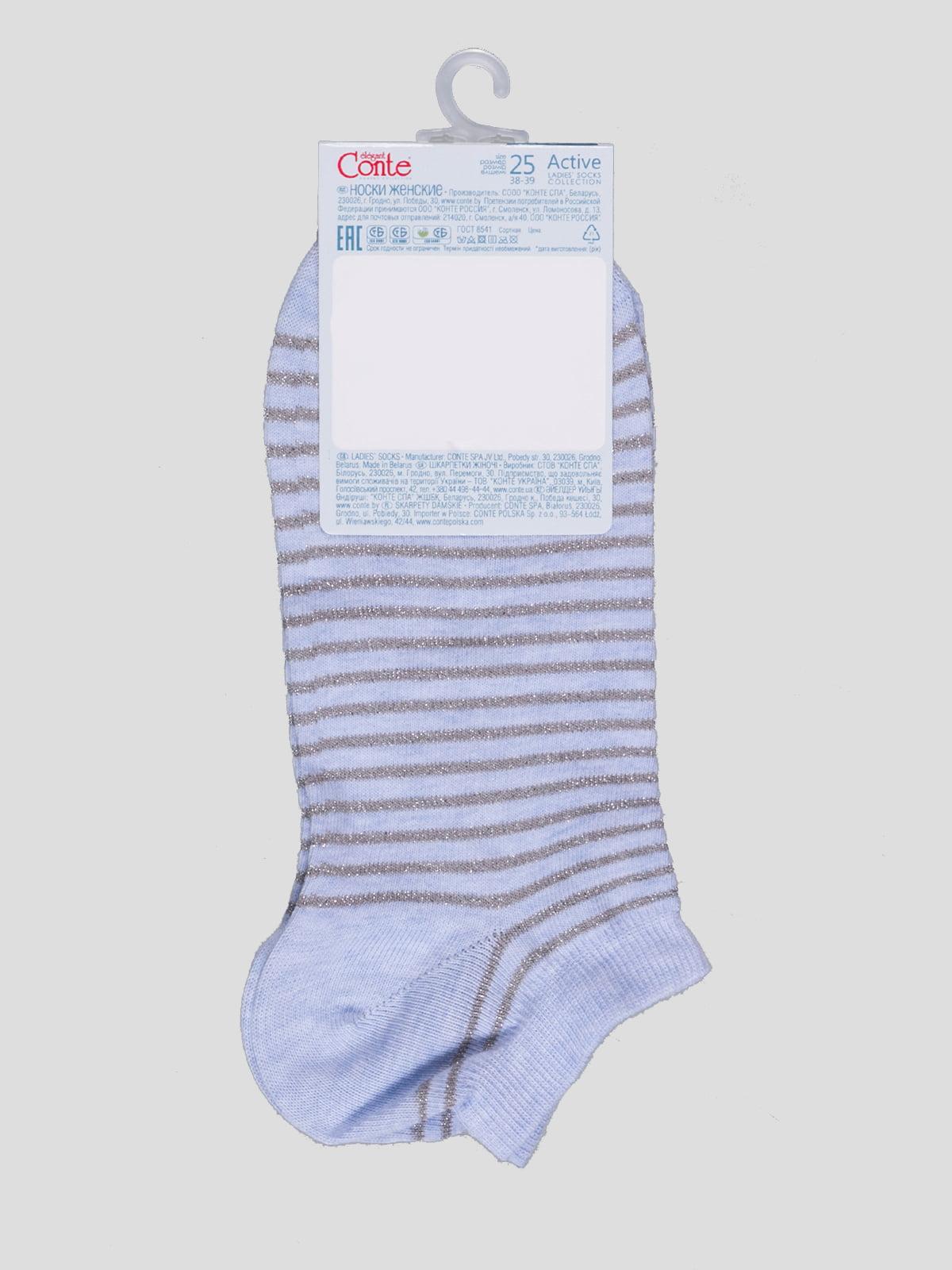 Носки светло-голубые в полоску   4366503   фото 2