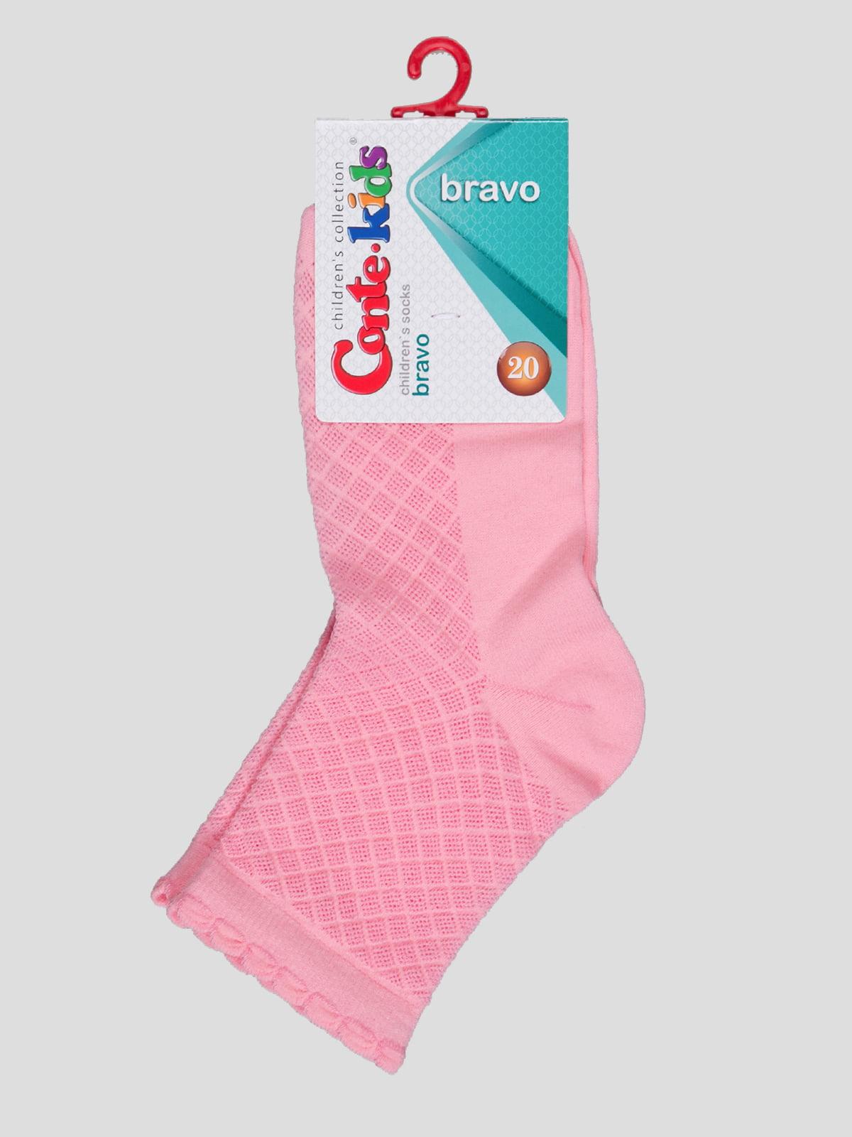Шкарпетки світло-рожеві | 4366768