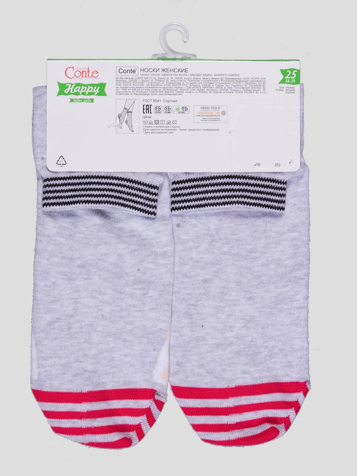 Носки светло-серые с рисунком   4366491   фото 2