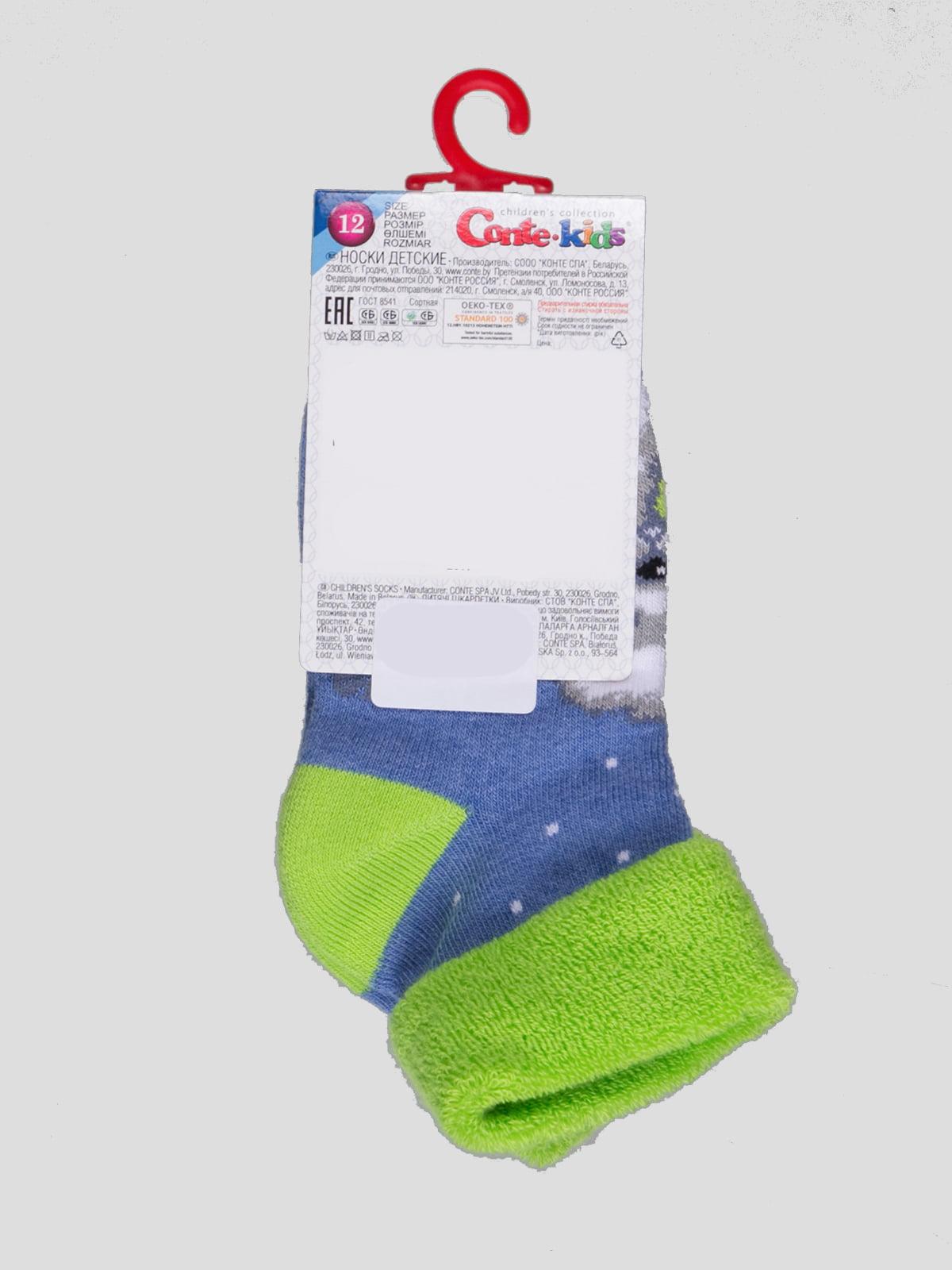 Шкарпетки джинсового кольору махрові   3750298   фото 2