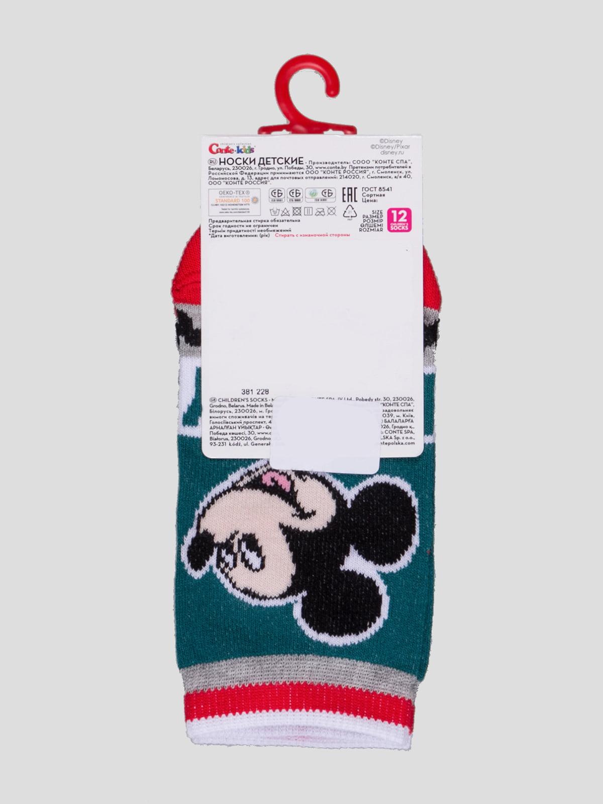 Носки темно-бирюзовые с рисунком | 4366808 | фото 2