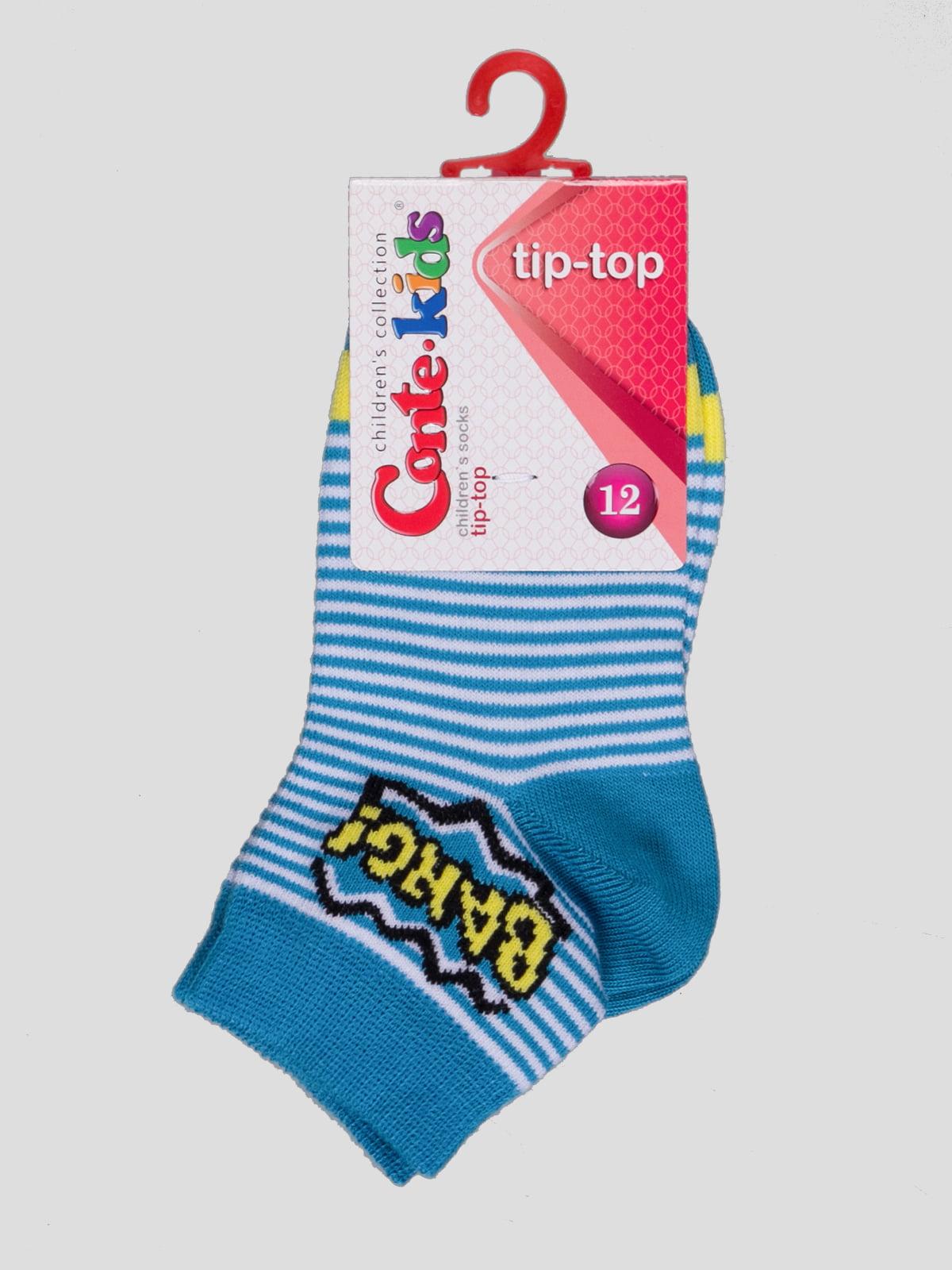 Шкарпетки бірюзові | 3750243